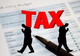 承諾料・消費税