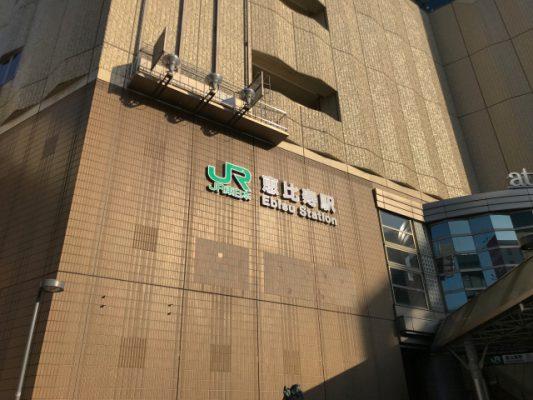 東京住みたい街ランキング